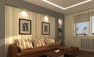 Tavan tavandaki lambaları kendi elleriyle yerleştirme