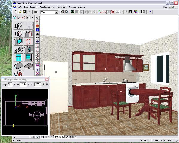 PROGRAMA TRUESPACE 3D BAIXAR